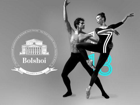 Bolshoi Theater Saison 2017/18 Poster