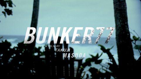 Bunker77 2017