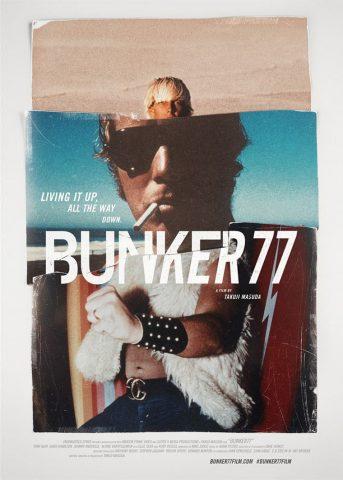 Bunker77 2017 Filmposter