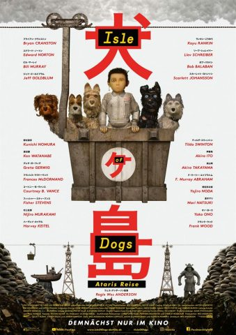 Isle of Dogs - 2018 Filmposter