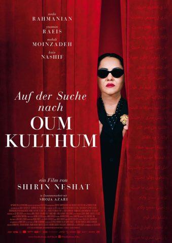 Auf der Suche nach Oum Kulthum - 2017 Filmposter