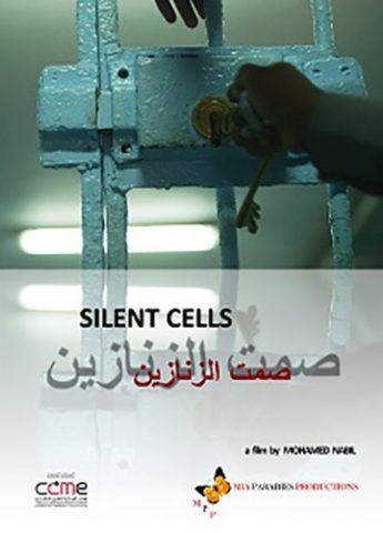Stille Zellen - 2017 Filmposter