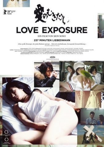 Love Exposure - 2008 Filmposter