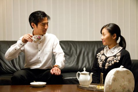 Guilty of Romance - 2011