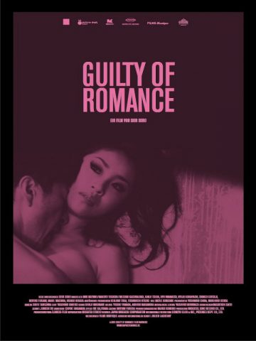 Guilty of Romance - 2011 Filmposter