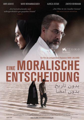 Eine moralische Entscheidung - 2017 Filmposter