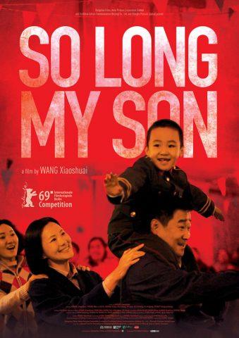 Bis dann, mein Sohn - 2019 Filmposter