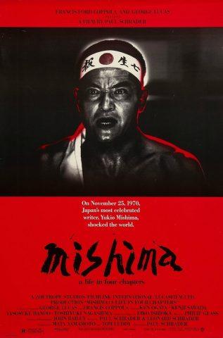 Mishima - 1985 Filmposter