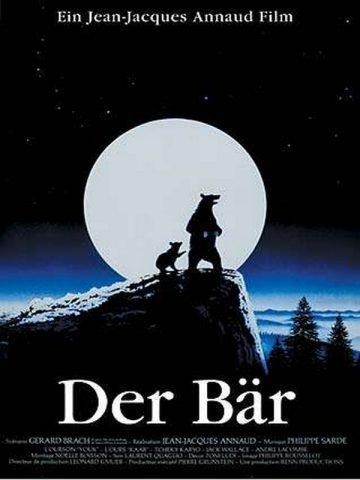 Der Bär - 1988 Filmposter