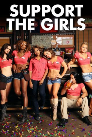 support the girls - 2018