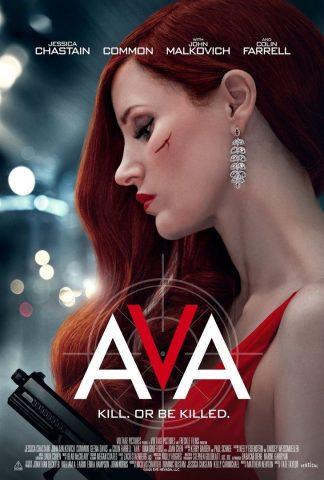 Code Ava -2020 Poster