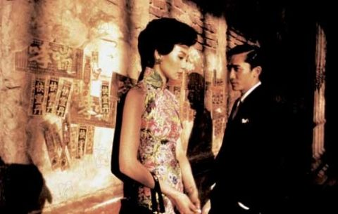 In the mood for love- 2020
