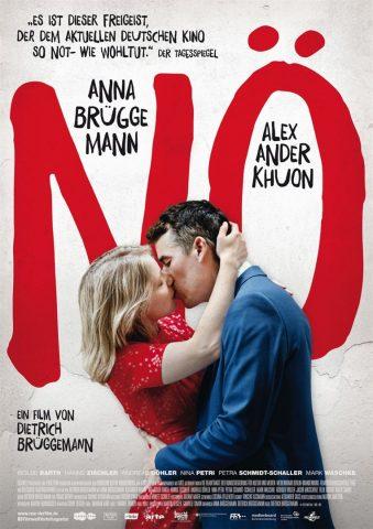 Nö - 2021 poster