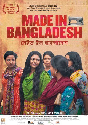 Made in Bangladesh - 2021 poster