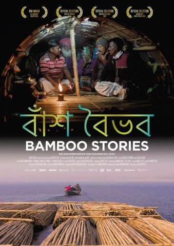 Bamboo Stories - 2021